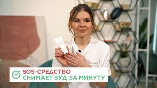 Азбука атопического дерматита правильный уход за кожей