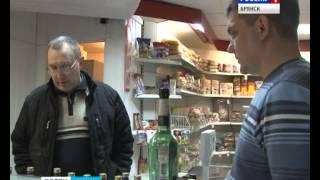 В одном из магазинов Брянска полицейские изъяли 360 бутылок алкогольных напитков(ГТРК