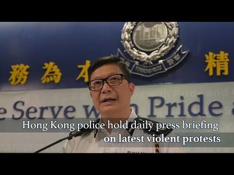 Live: Hong Kong police hold daily press briefing on latest violent protests香港警方召开例行发布会