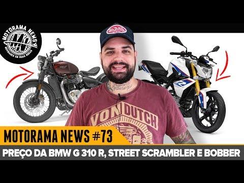 PREÇO DA BMW G 310 R, STREET SCRAMBLER E BOBBER