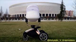 Aulon 360° Обзор детской коляски.
