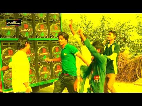 HD Dance DJ Pay Hoi - डांस  डी जे पे होइ - Suraj Lovely - Latest Bhojpuri Songs 2017