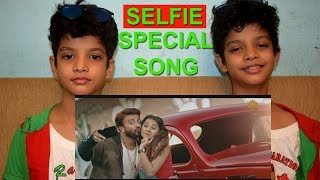 Golapi Golapi Song Reaction By IndianTwins Filmy l Shakib Khan l Bubly