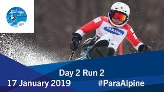 Day 2   Run 2   World Para Alpine Skiing World Cup   Zagreb 2019