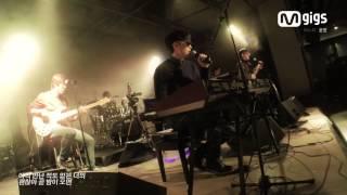 M GIGS 엠긱스 윤한 YOONHAN - 피아노 치는 남자 (Band Live)