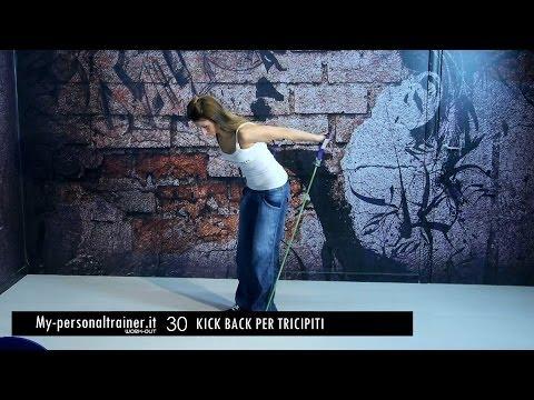 Tonificare braccia e spalle con gli elastici doovi for Interno coscia jill