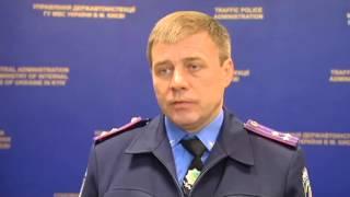 В Киеве штраф за нарушение ПДД можно будет оплатить на месте(, 2014-12-10T12:25:56.000Z)
