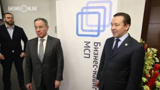 Александр Браверман презентовал бизнесу РТ портал «Бизнес навигатор»
