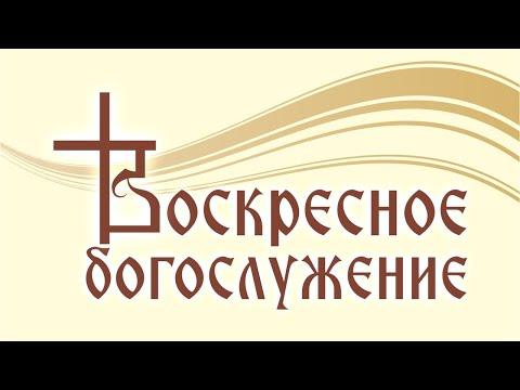 Алексей Горшков - Я вижу страдание народа Моего (2018 .10. 21)