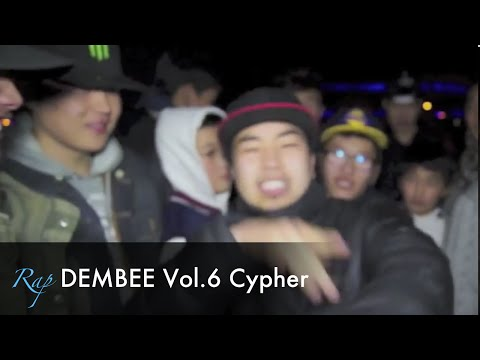 Rap DEMBEE Vol.6 Cypher