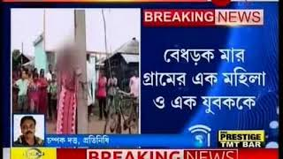housewife and youth tightened to lampost and lynched in west midnapur