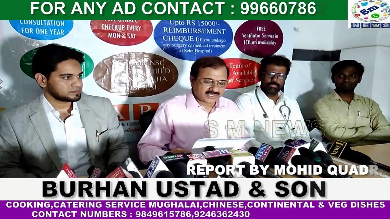 e-health-card-by-ark-combine-with-seha-hospital-lakdikapul