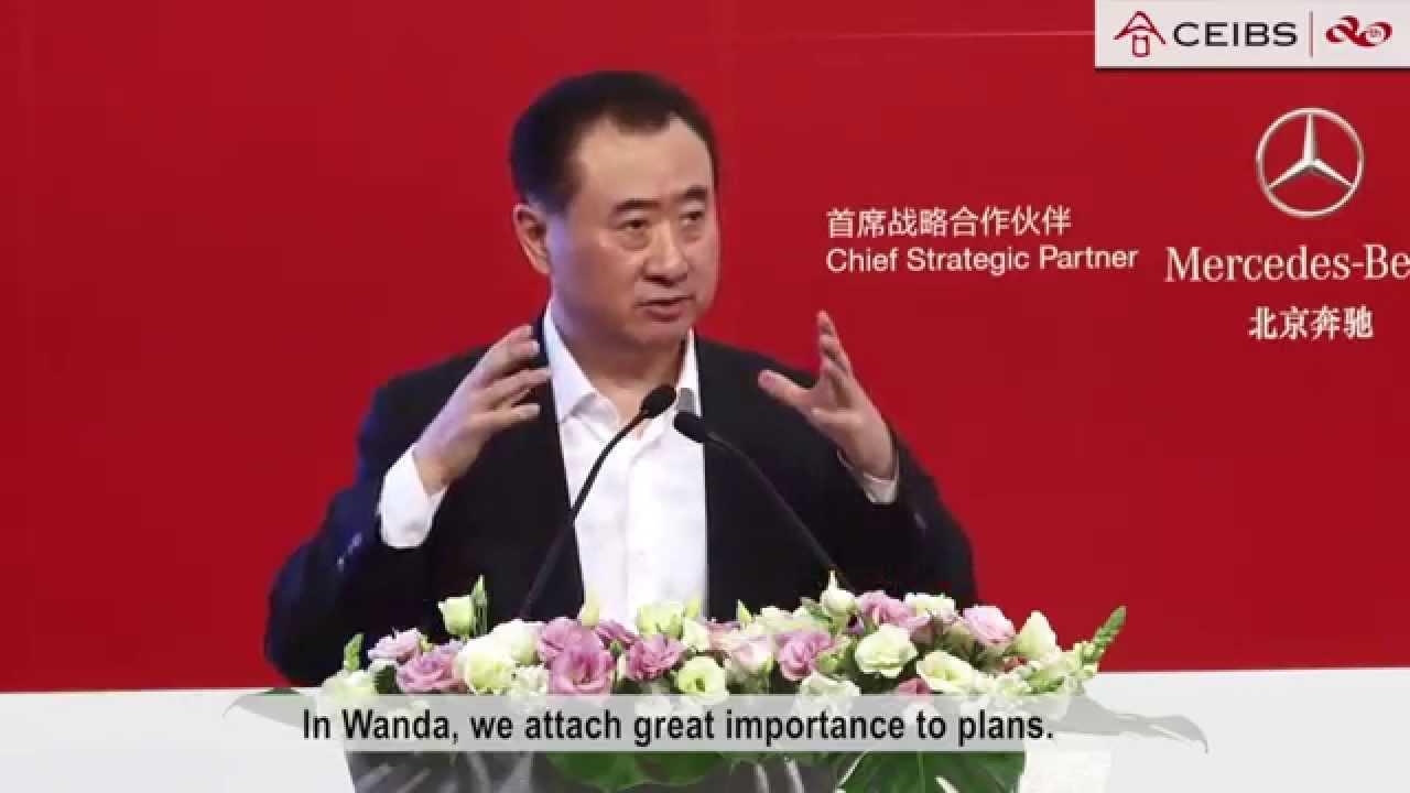 Wanda Chairman Wang Jianlin on how he leads his billion dollar company