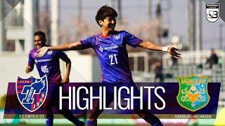 【公式】ハイライト:FC東京U-23vsヴァンラーレ八戸 明治安田生命J3リーグ 第6節 2019/4/13
