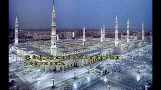 SUARA MERDU AL- QURAN SURAT AR-RAHMAN AYAT 1-25 dengan artinya // NGAJI