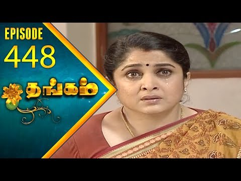 Thangam Tamil Serial Full Episode | RamyaKrishnan