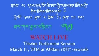 Day7Part2: Live webcast of The 7th session of the 15th TPiE Live Proceeding from 11-22 March 2014