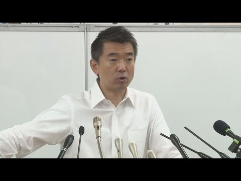 橋下氏、維新対案を批判 安保法案「決定には従う」