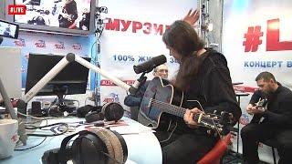 Калинов Мост – Родная (#LIVE Авторадио)