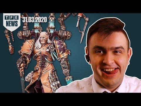 Новый Фабиус Байл и шпритц в попку - TFE NEWS 31.03.2020