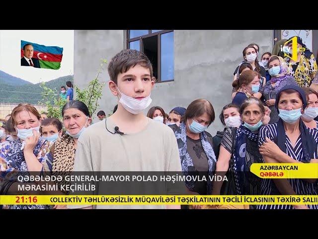 Qəbələdə general-mayor Polad Həşimovla vida mərasimi keçirilib - İCTİMAİ TV