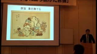 2015年12月6日 岡山市ピュアリティまきびで開催された「関裕二講演会」の前半でおこなわれた吉備歴文会代表 近重博義氏の発表の模様です。