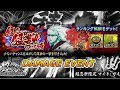 NEWEST GUY DAMAGE EVENT Naruto Shinobi Collection live