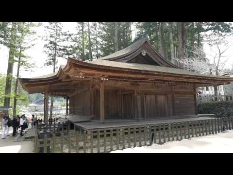 【UNESCO World Heritage】Koyasan Shingon Buddhism Kongobuji explained Fudou dou