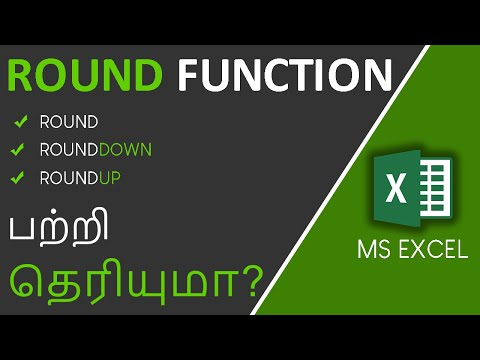 Round Function in Excel in Tamil
