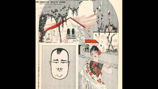 Paul Whiteman Orchestra - In A Little Spanish Town (Twas On A Night Like This) 1926 Jack Fulton