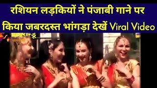 russian girls indian dance