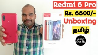 Redmi 6 Pro Red Color Unboxing in Tamil Tech HD