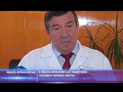 В Івано-Франківську відкрили головну ялинку міста