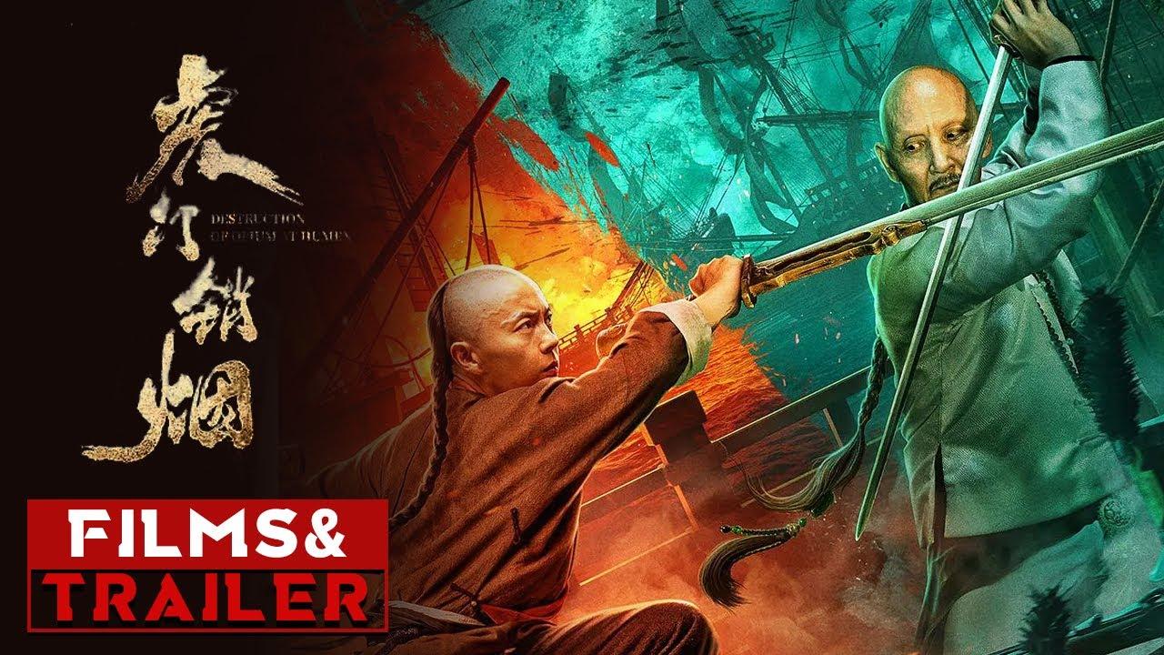 《虎门销烟》/ Destruction of Opium at Humen 对抗版预告 禁烟小分队智取鸦片商行(谢苗 / 姚橹 )【预告片先知 | Official Movie Trailer】
