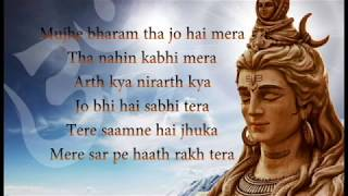 Namo Namo Shankara Lyrics (Kedarnath)