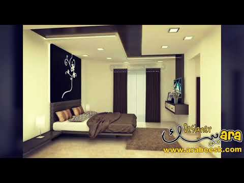 ديكورات جبس بورد اسقف غرف نوم، غاية الروعة       YouTube