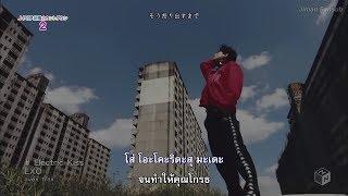 Download [Thaisub] EXO 'Electric Kiss' MV