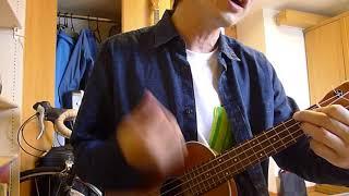 エレファントカシマシ リッスントゥザミュージックのカバーです。 大阪・京橋のウクレレ教室 midoriガーデンウクレレ教室 http://ameblo.jp/midori-garden/