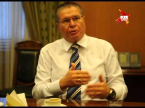 Алексей Улюкаев: Бегать и переводить зарплату в доллары - категорически нельзя