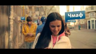 Download ЯрмаК - Мне не нравится (OFFICIAL) Mp3 and Videos