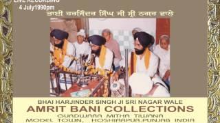 Bahut Janam Bichhure Thhe Madho By Bhai Harjinder Singh Ji Sri Nagar Wale