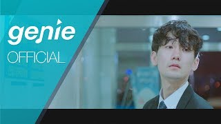 신용재(포맨) SHIN YONG JAE(4MEN) - 오늘 TODAY Official M/V - Stafaband