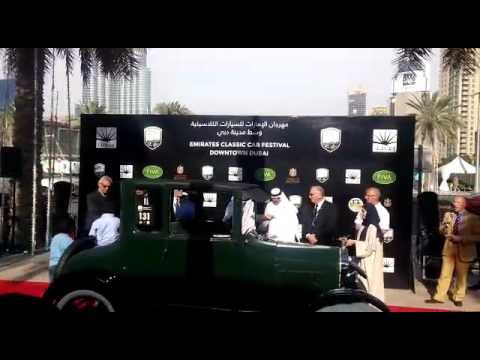 When we won a trophy from Emirates classic car festival 2016