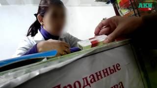 Социальный эксперимент — Мы смогли купить антибиотики, несмотря на запрет Минздрава