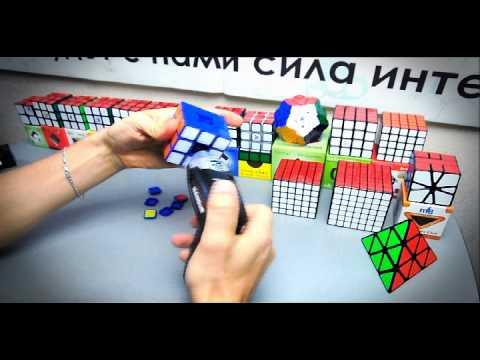 👀Обзор Кубика Рубика 3х3 от Rubik's (Иринка-Мандаринка) - YouTube