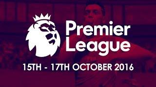 Голы чемпионата Англии по версии FIFA 17 с 15-17 октября