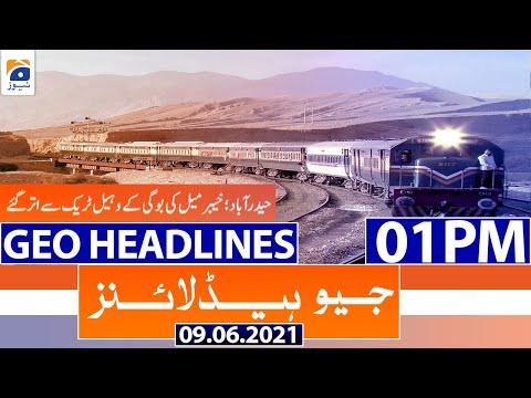 Geo Headlines 01 PM - Pakistan Mein Corona Vaccine