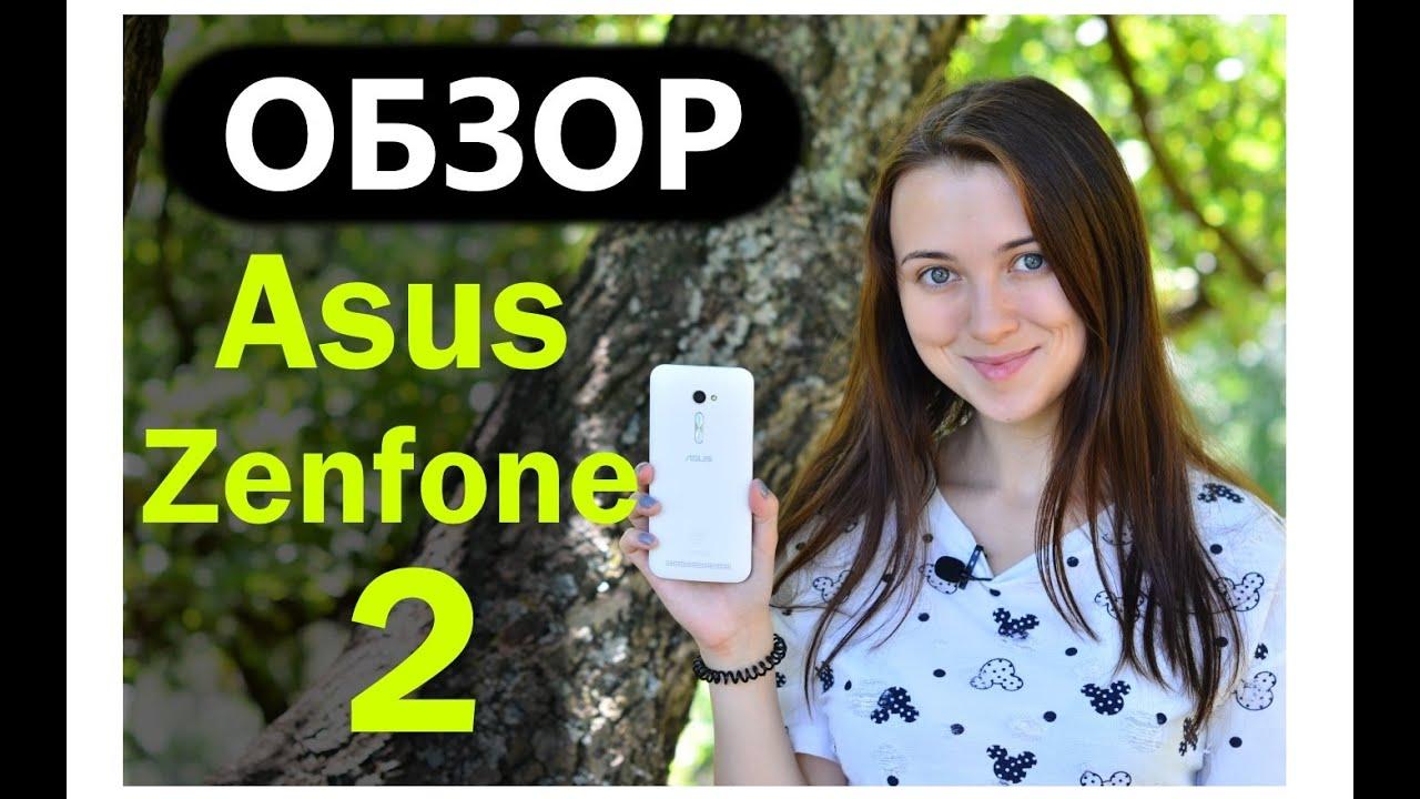 Видео обзор смартфона ASUS ZenFone 2 Laser ZE550KL 32 ГБ красный .