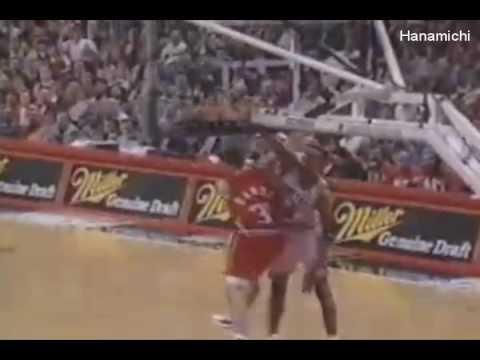 NBA Top 10 Facial Dunks of 1995-96