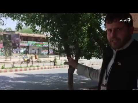 Armed Attackers Storm RTA TV Station In Jalalabad